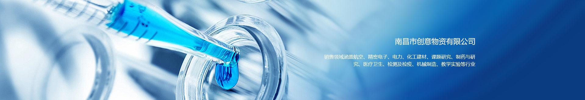 电子清洗溶剂