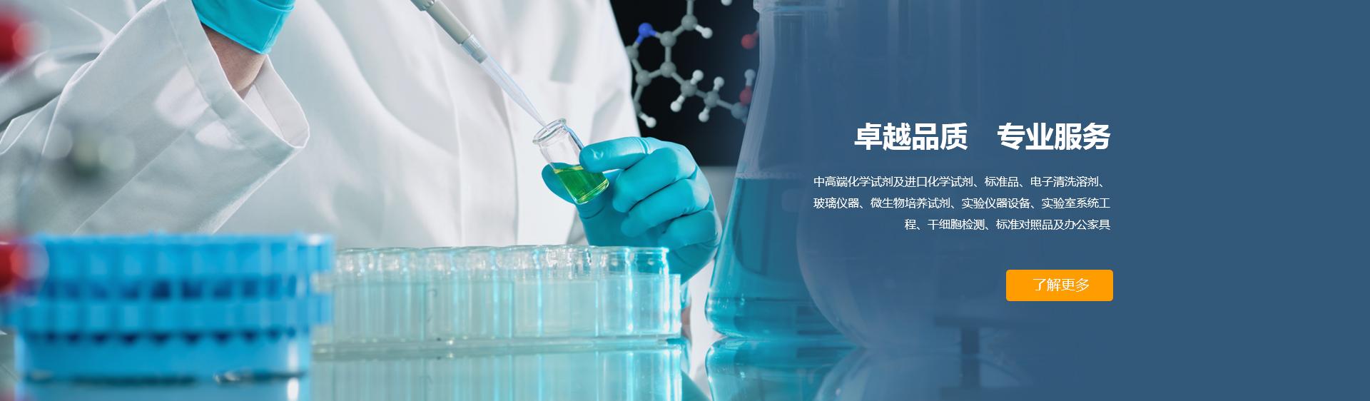 微生物培养亚博体育彩票app下载